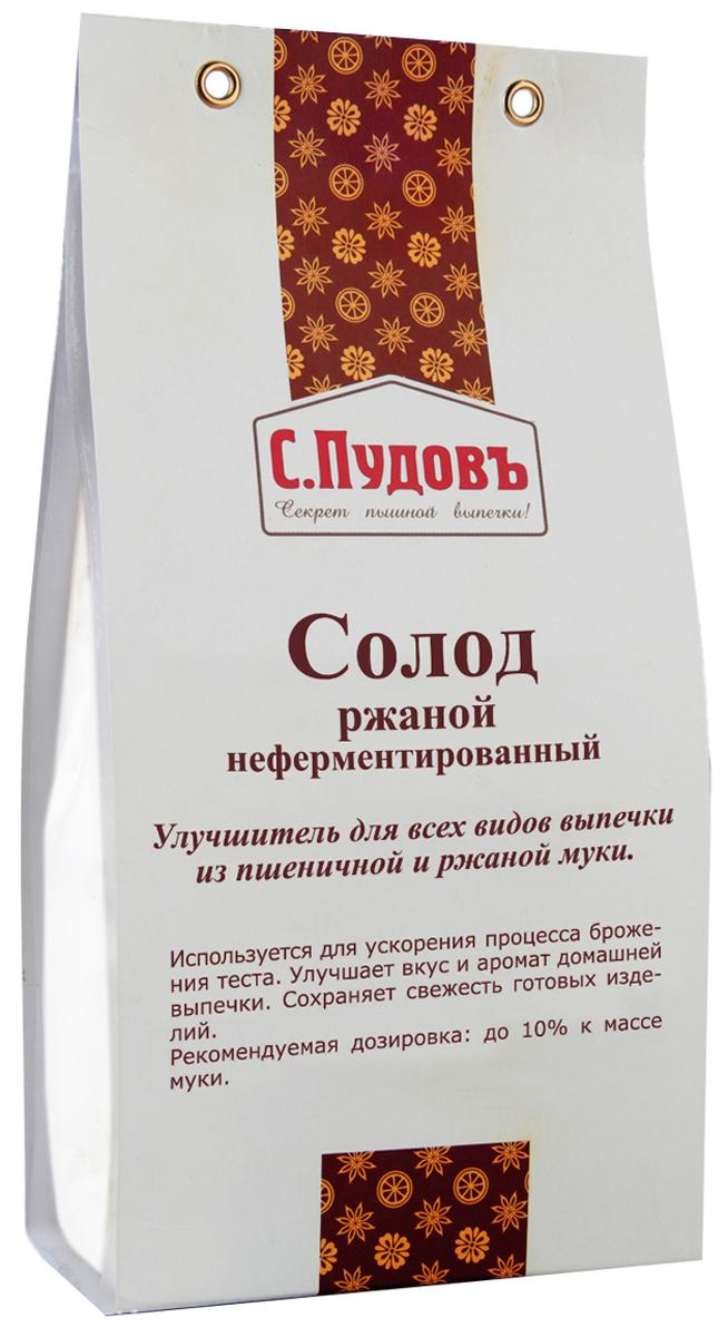 Пудовъ солод ржаной белый неферментированный, 200 г