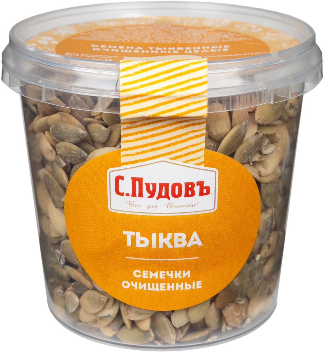 Пудовъ семена тыквенные очищенные целые, 180 г