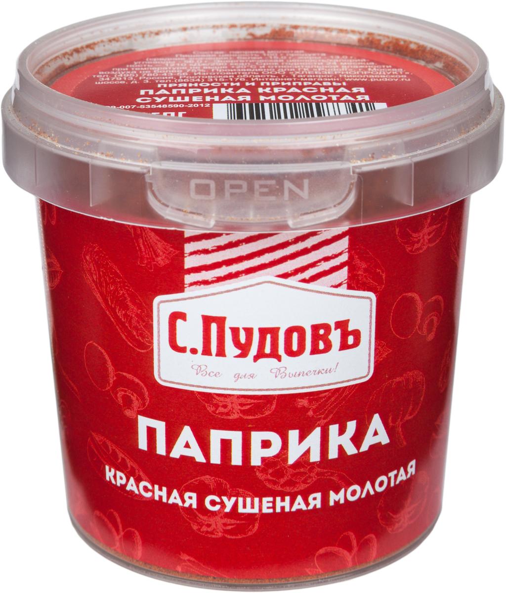 Пудовъ паприка красная сушеная молотая, 80 г паприка красная сушёная 50 г китай