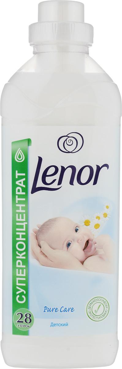 Кондиционер для белья Lenor для чувствительной и детской кожи, концентрированный, 1 л кондиционер для кожи cobra skin clean 0 5 л
