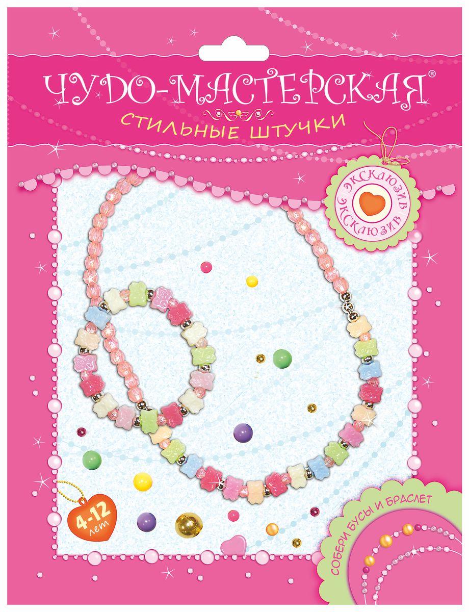 Дрофа-Медиа Набор для создания украшений Бусы и браслет 3066 русский бант набор украшений детский бусы браслет