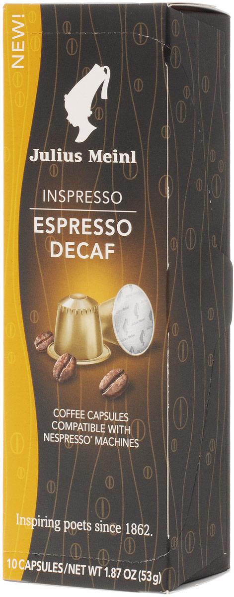 Julius Meinl Эспрессо Декаф кофе в капсулах без кофеина, 10 шт meinl nino8