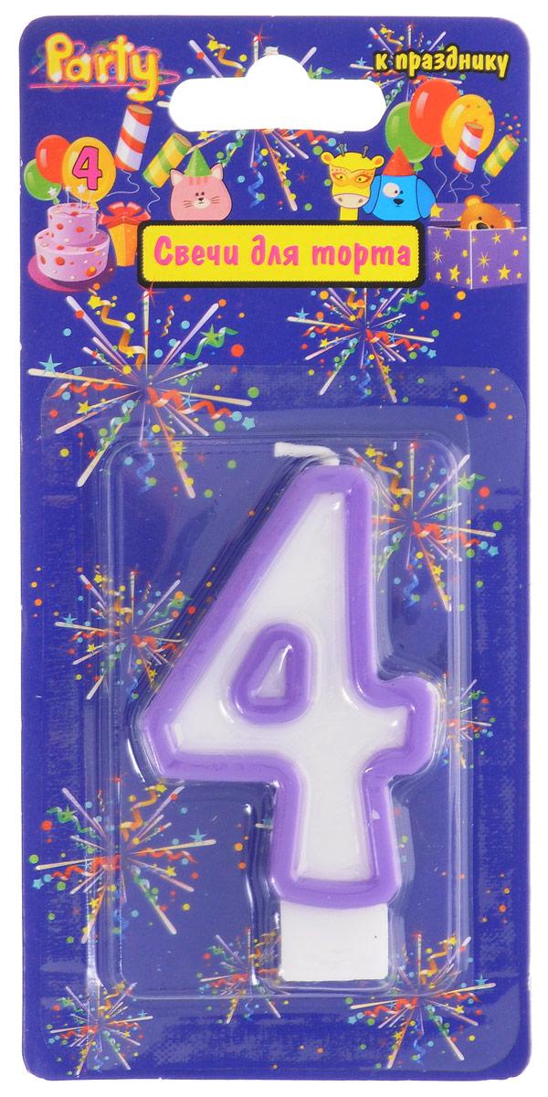 Action! Свеча-цифра для торта 4 года цвет фиолетовый action свеча цифра для торта 4 года цвет салатовый