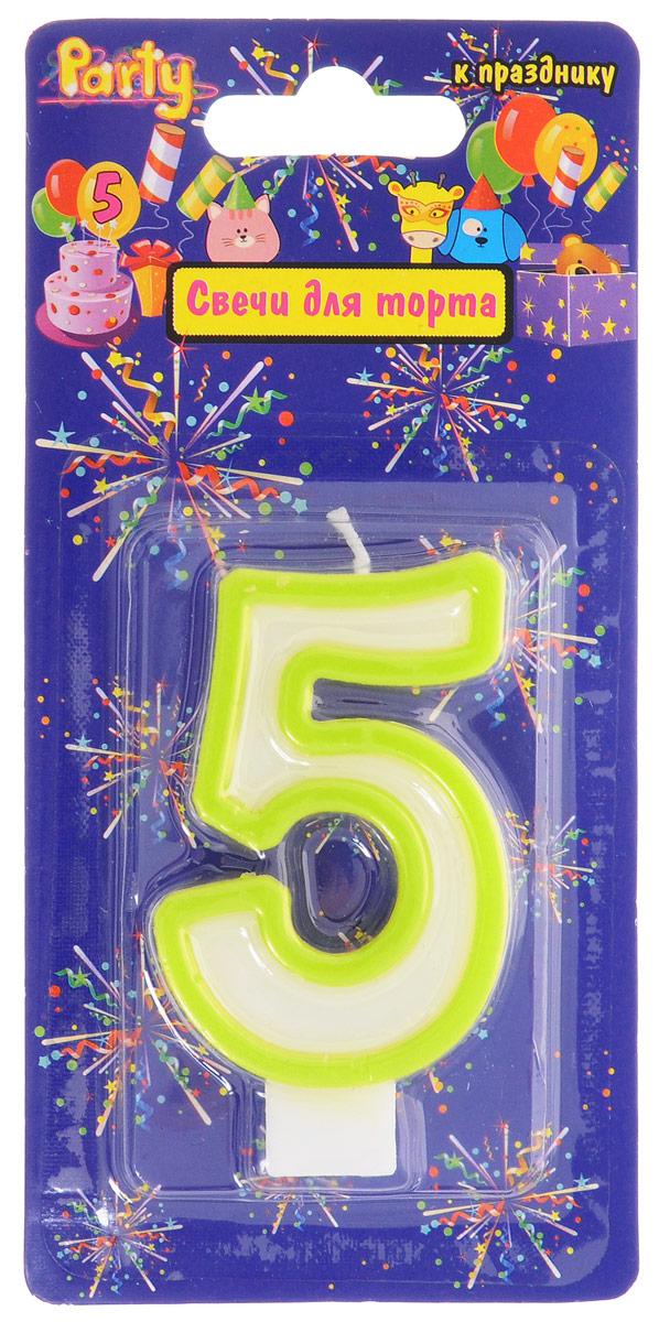 Action! Свеча-цифра для торта 5 лет цвет салатовый action свеча цифра для торта 4 года цвет салатовый