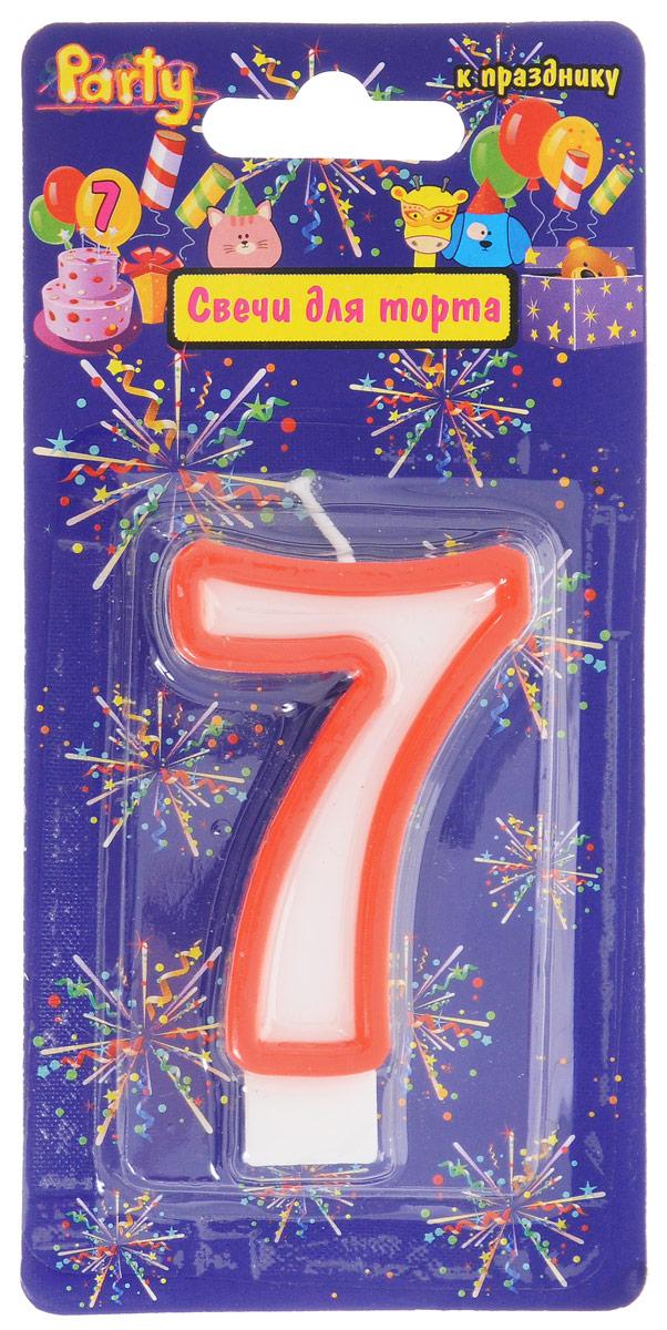 Action! Свеча-цифра для торта 7 лет цвет красный action свеча цифра для торта 7 лет цвет розовый