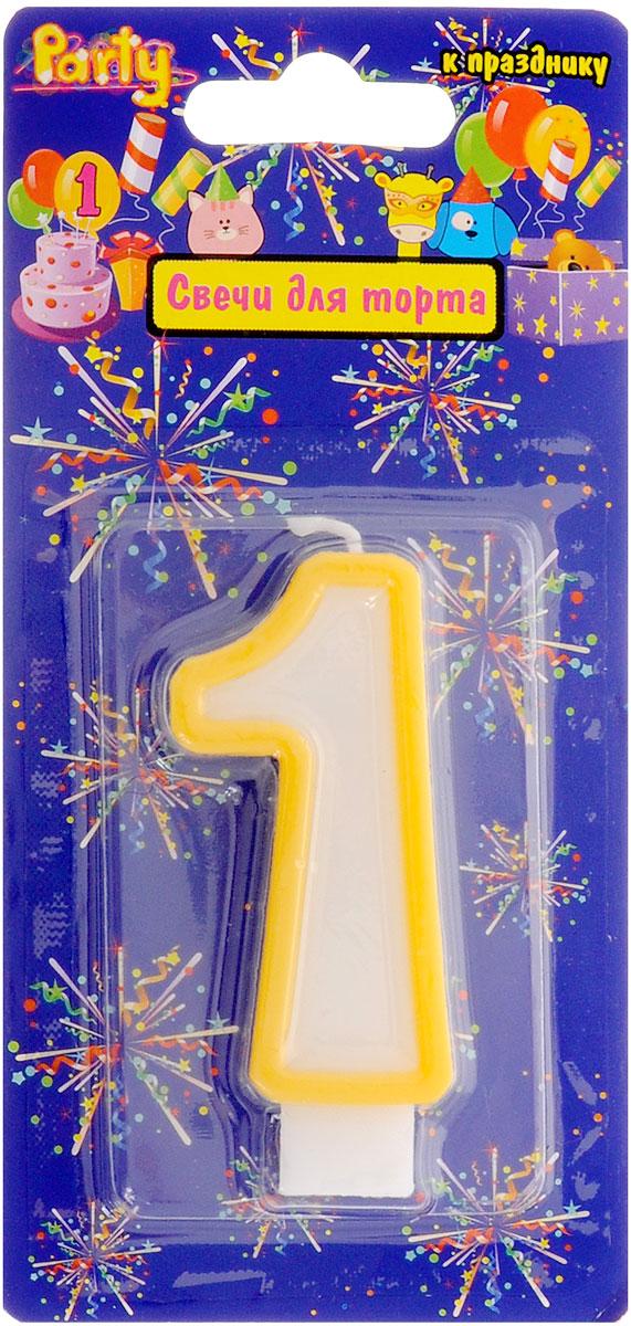 Action! Свеча-цифра для торта 1 год цвет желтый свеча маша и медведь цифра 1