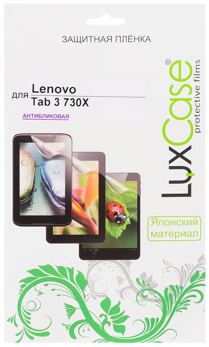 LuxCase защитная пленка для Lenovo Tab 3 730X, антибликовая цена