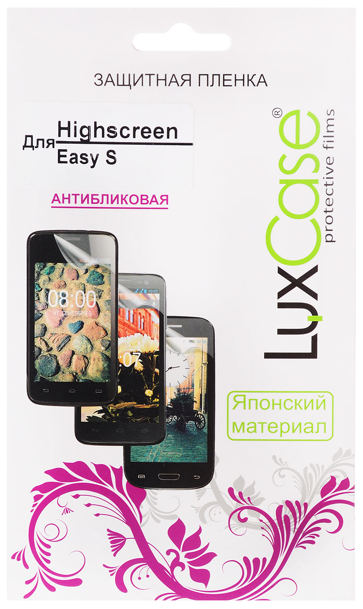 купить LuxCase защитная пленка для Highscreen Easy S, антибликовая онлайн