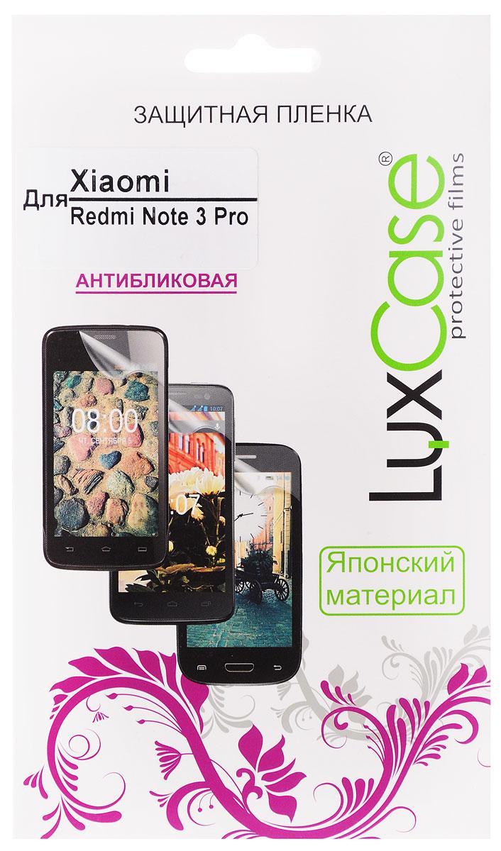 Пленка Xiaomi Redmi Note 3 Pro  антибликовая
