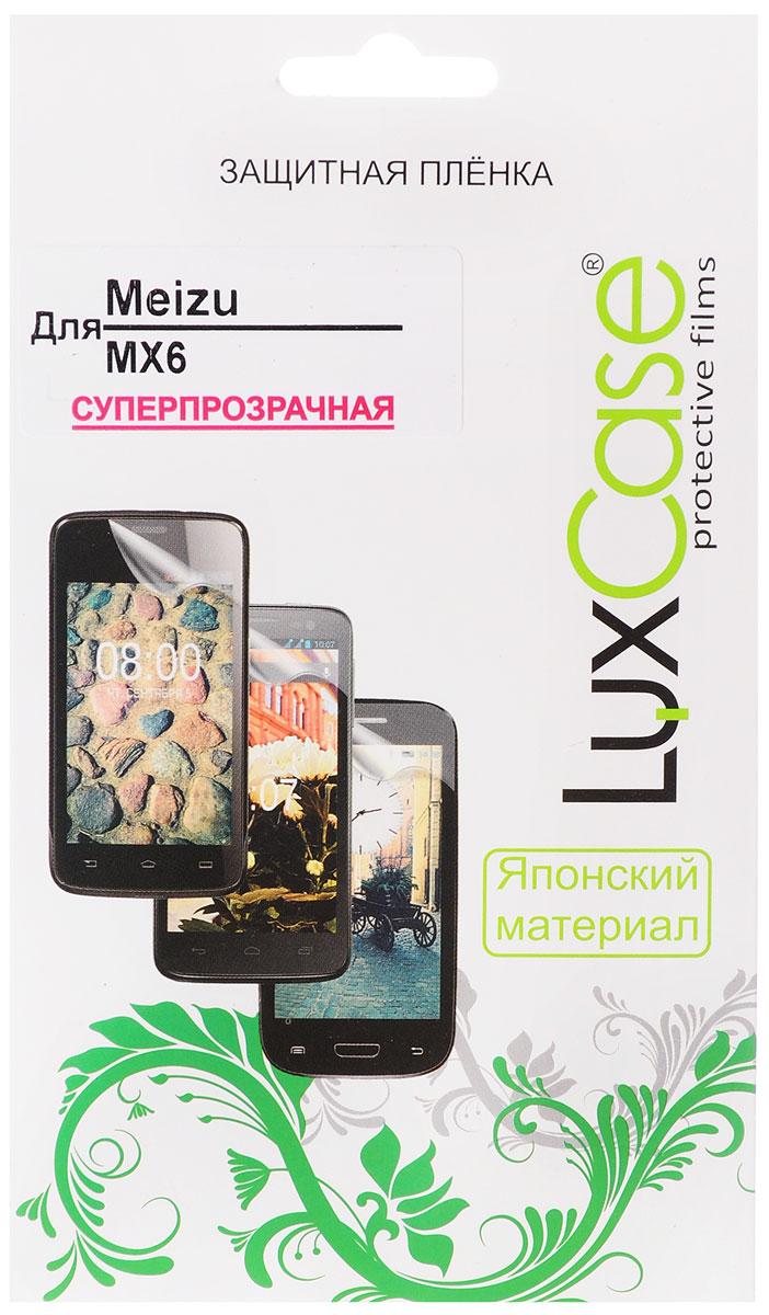 LuxCase защитная пленка для Meizu MX6, суперпрозрачная все цены