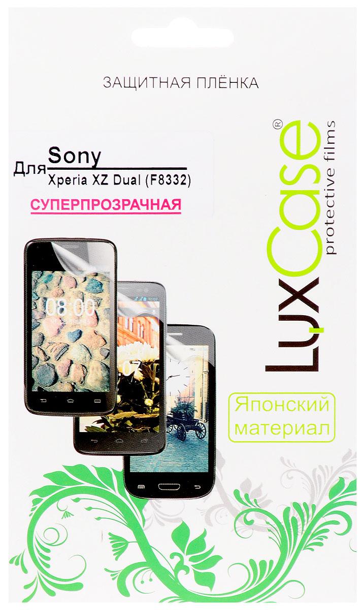 LuxCase защитная пленка для Sony Xperia XZ Dual (F8332), суперпрозрачная защитная пленка anyscreen для sony xperia z5 суперпрозрачная