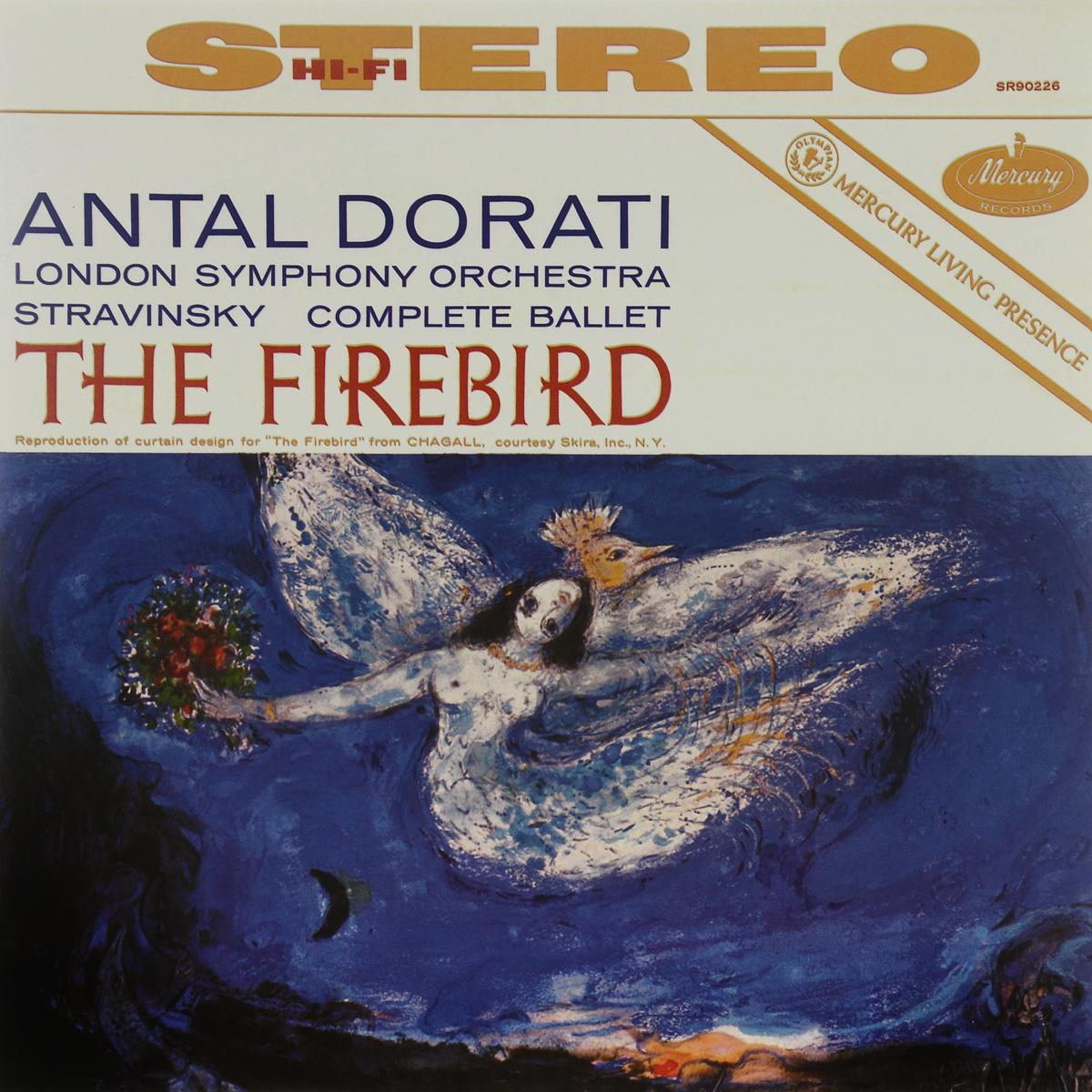 лучшая цена Антал Дорати,The London Symphony Orchestra Antal Dorati. Stravinsky. The Firebird (LP)