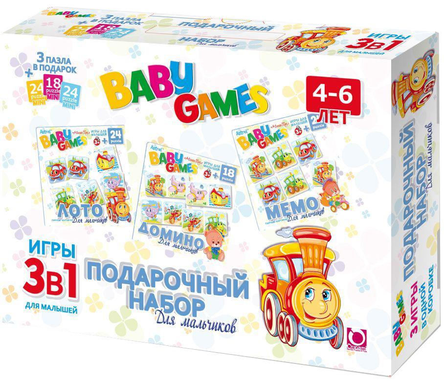 Оригами Обучающая игра 3 в 1 для мальчиков подарочный набор 3 в 1 лото домино мемо союзмультфильм