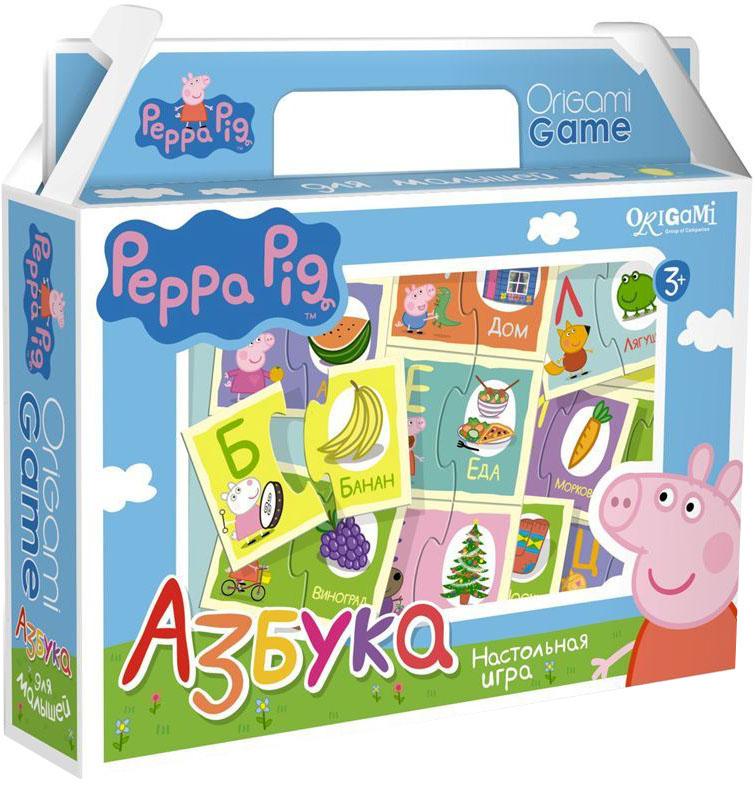 Оригами Обучающая игра Азбука 01573 цена 2017