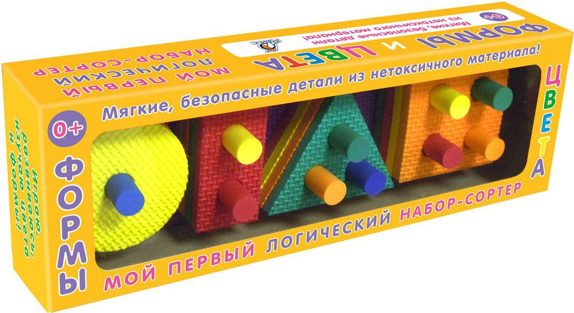 Робинс Обучающая игра Формы и цвета робинс настольная игра мой первый развивающий набор сортер формы и цвета