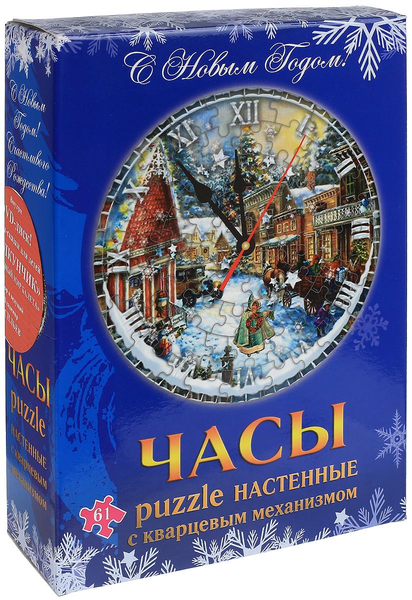 Новогодний сувенир (Часы-puzzle + DVD Щелкунчик. Волшебный мир балета) волшебный мир балета часть 1