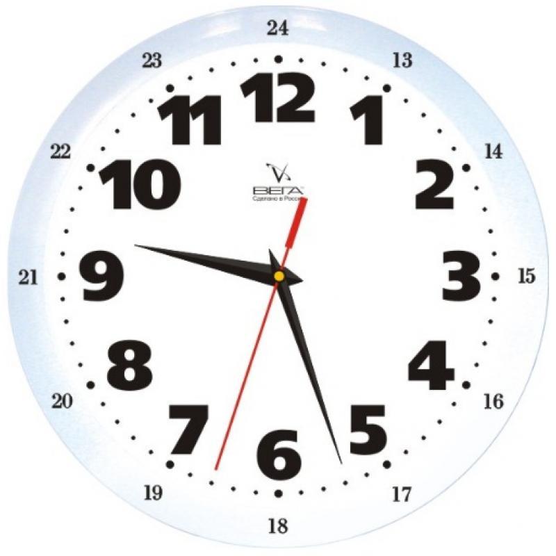 """Часы настенные Вега """"Классика"""", цвет: белый. П1-7619/7-32"""