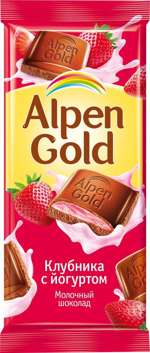 Alpen Gold шоколад молочный с клубнично-йогуртовой начинкой, 90 г alpen gold шоколад молочный с начинкой со вкусом капучино 90 г