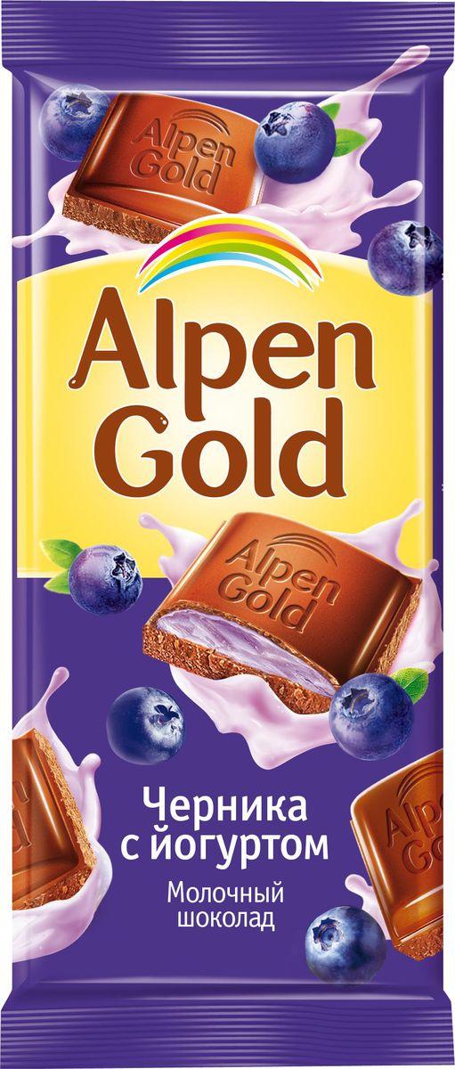 Alpen Gold шоколад молочный с чернично-йогуртовой начинкой, 90 г alpen gold шоколад молочный с начинкой со вкусом капучино 90 г