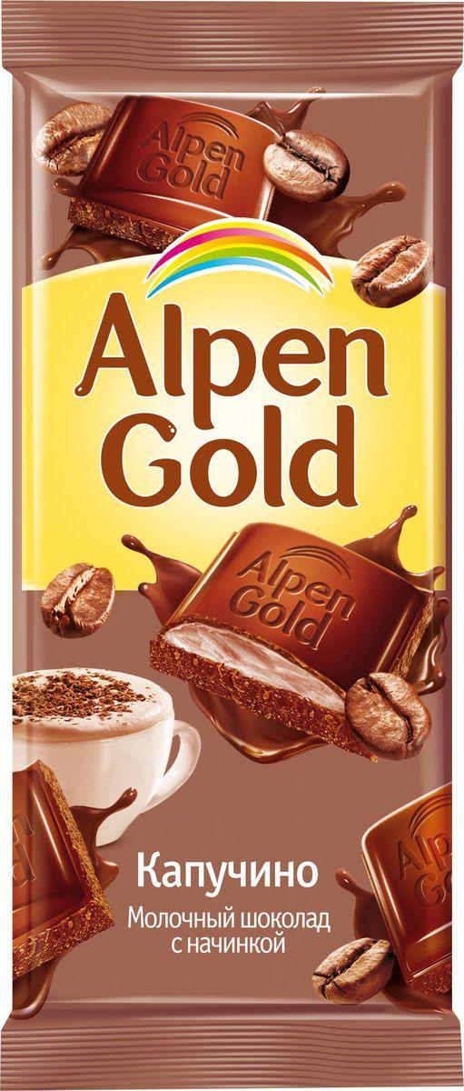 Alpen Gold шоколад молочный с начинкой со вкусом Капучино, 90 г alpen gold шоколад молочный с начинкой со вкусом капучино 90 г