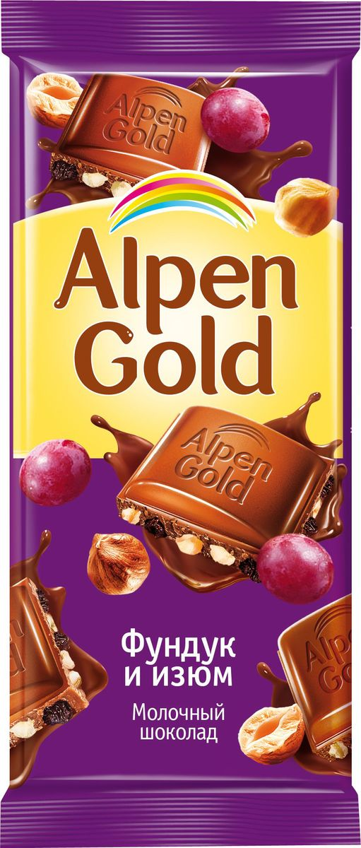 Alpen Gold шоколад молочный с фундуком и изюмом, 90 г alpen gold шоколад молочный с начинкой со вкусом капучино 90 г