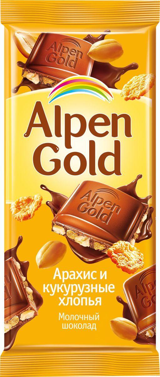 Alpen Gold шоколад молочный с арахисом и кукурузными хлопьями, 90 г alpen gold шоколад с печеньем oreo 95 г