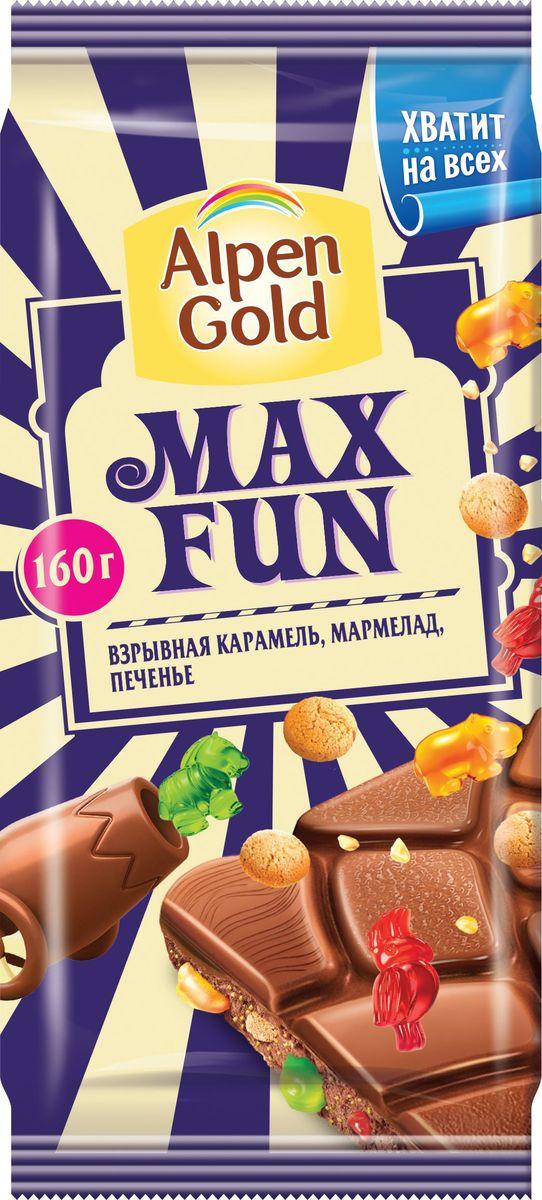Alpen Gold Max Fun шоколад молочный со взрывной карамелью, мармеладом и печеньем, 160 г alpen gold шоколад молочный с начинкой со вкусом капучино 90 г