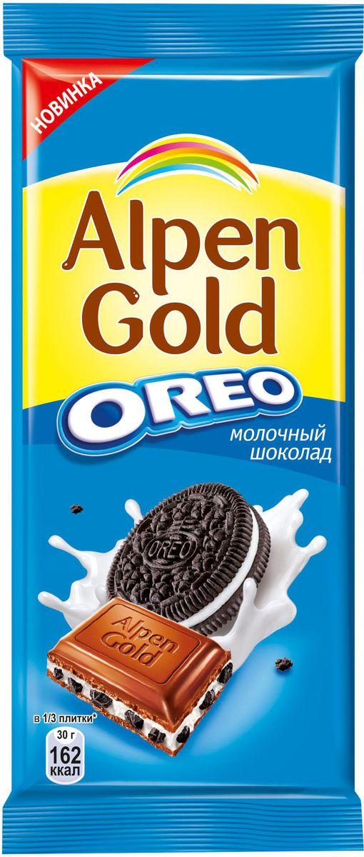 Alpen Gold шоколад с печеньем Oreo, 95 г alpen gold шоколад с печеньем oreo 95 г