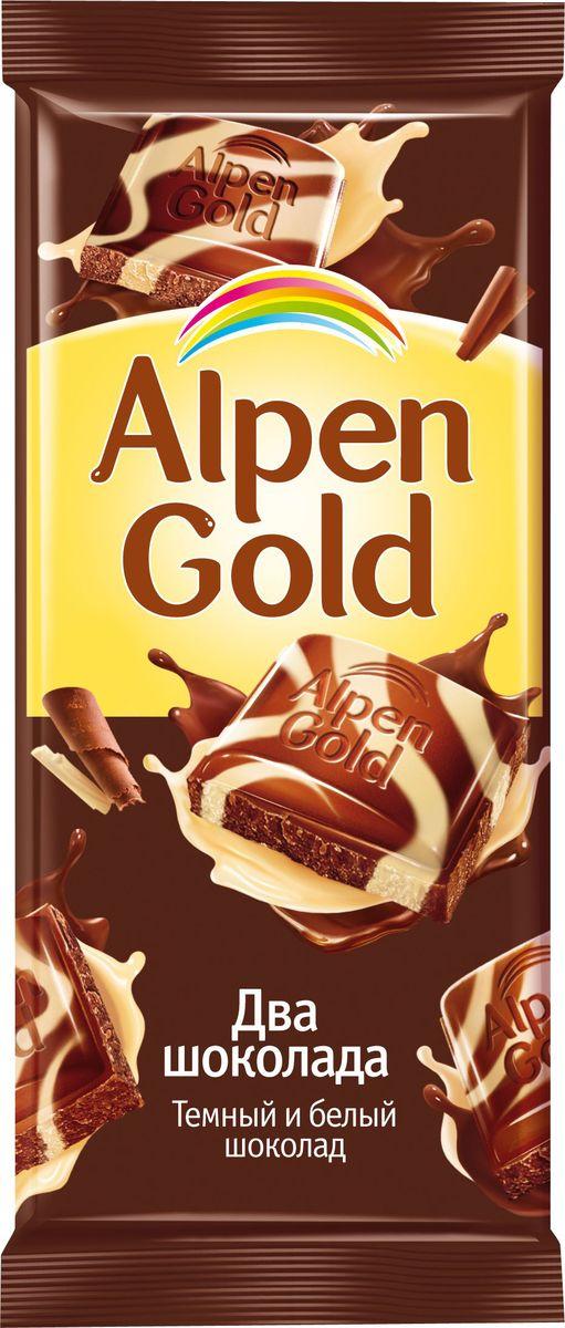 Alpen Gold шоколад из темного и белого шоколада, 90 г alpen gold шоколад молочный с начинкой со вкусом капучино 90 г
