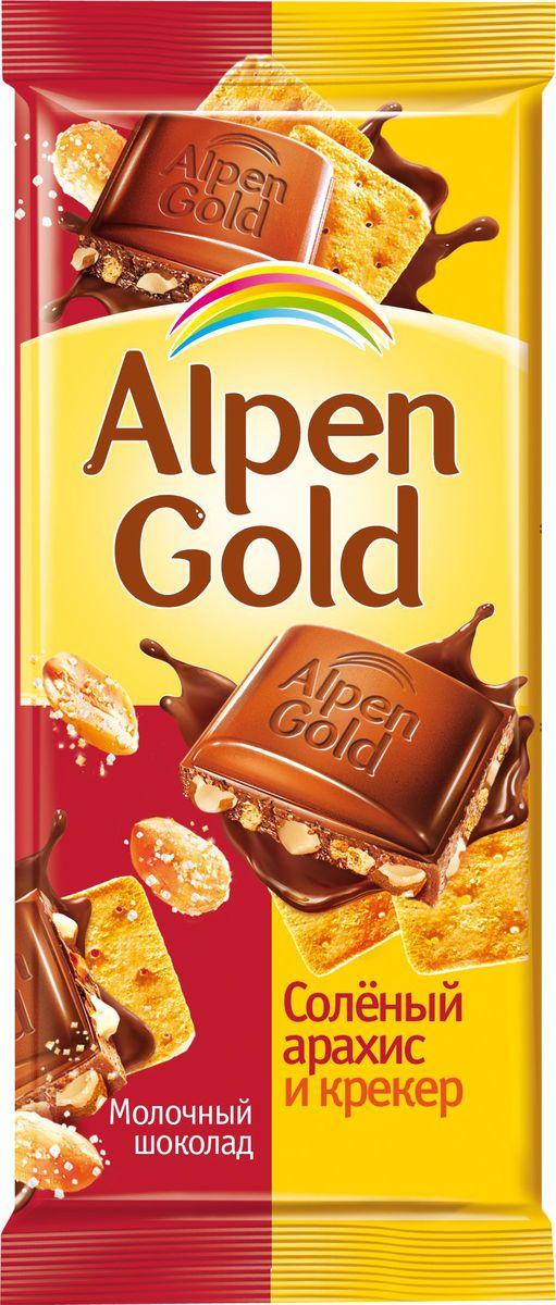 Alpen Gold шоколад молочный с соленым арахисом и крекером 90 г alpen gold шоколад молочный с начинкой со вкусом капучино 90 г