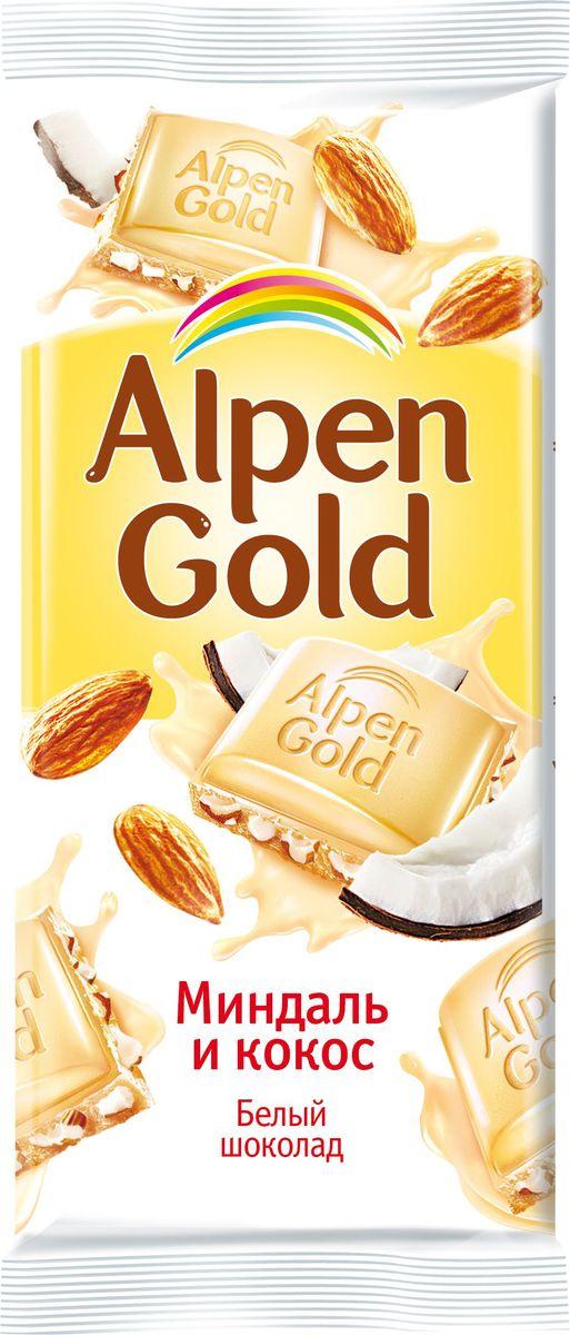 Alpen Gold шоколад белый с миндалем и кокосовой стружкой, 90 г alpen gold шоколад молочный с начинкой со вкусом капучино 90 г
