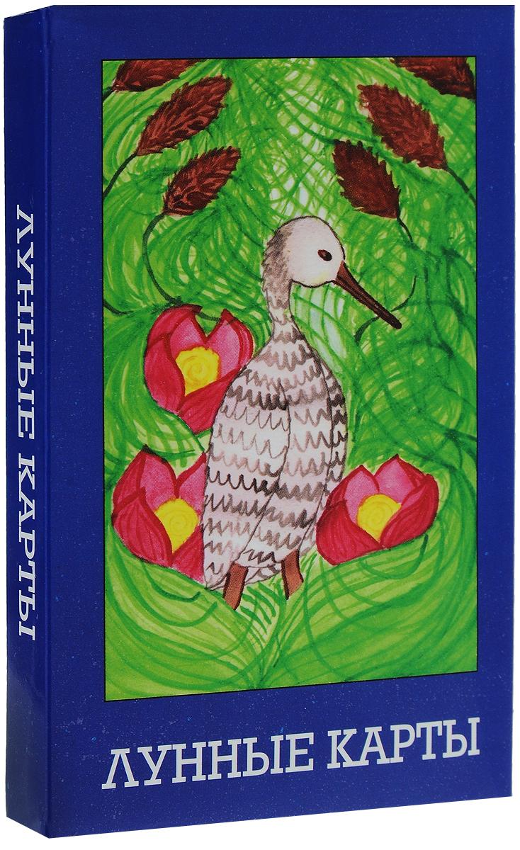 Анжелика Долгополова Лунные карты (набор из 36 карт)