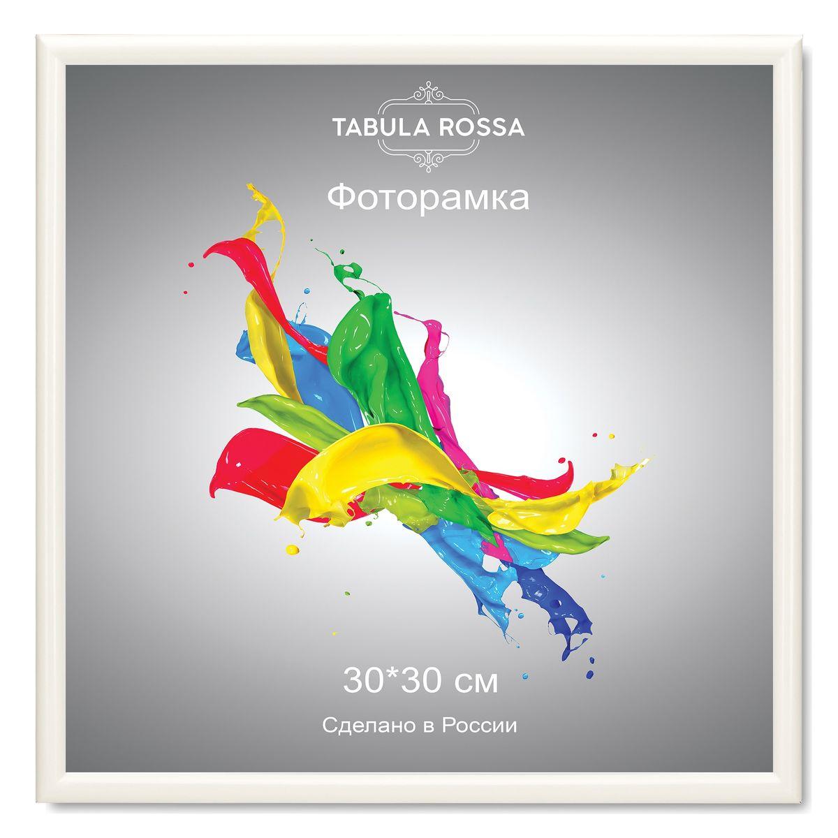 "Фоторамка ""Tabula Rossa"", цвет: белый глянец, 30 х 30 см. ТР 5135"