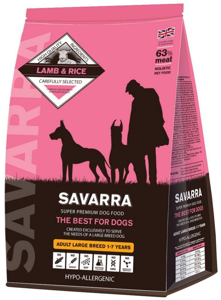 """Корм сухой """"Savarra"""" для взрослых собак крупных пород, с ягненком и рисом, 3 кг"""