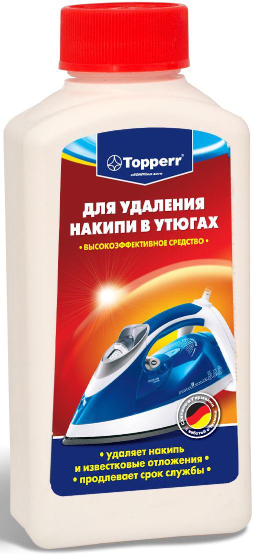 "Средство от накипи для утюгов ""Topperr"", 250 мл"