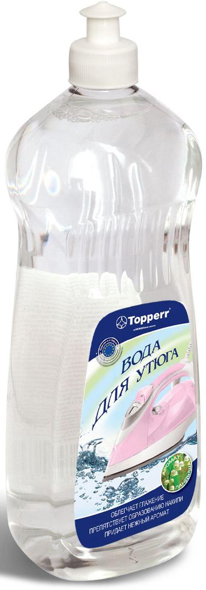 Вода для утюгов Topperr Ландыш, парфюмированная, с ароматом ландыша, 1 л rail вода для утюгов с ароматом полевых цветов 950мл 12шт 20033