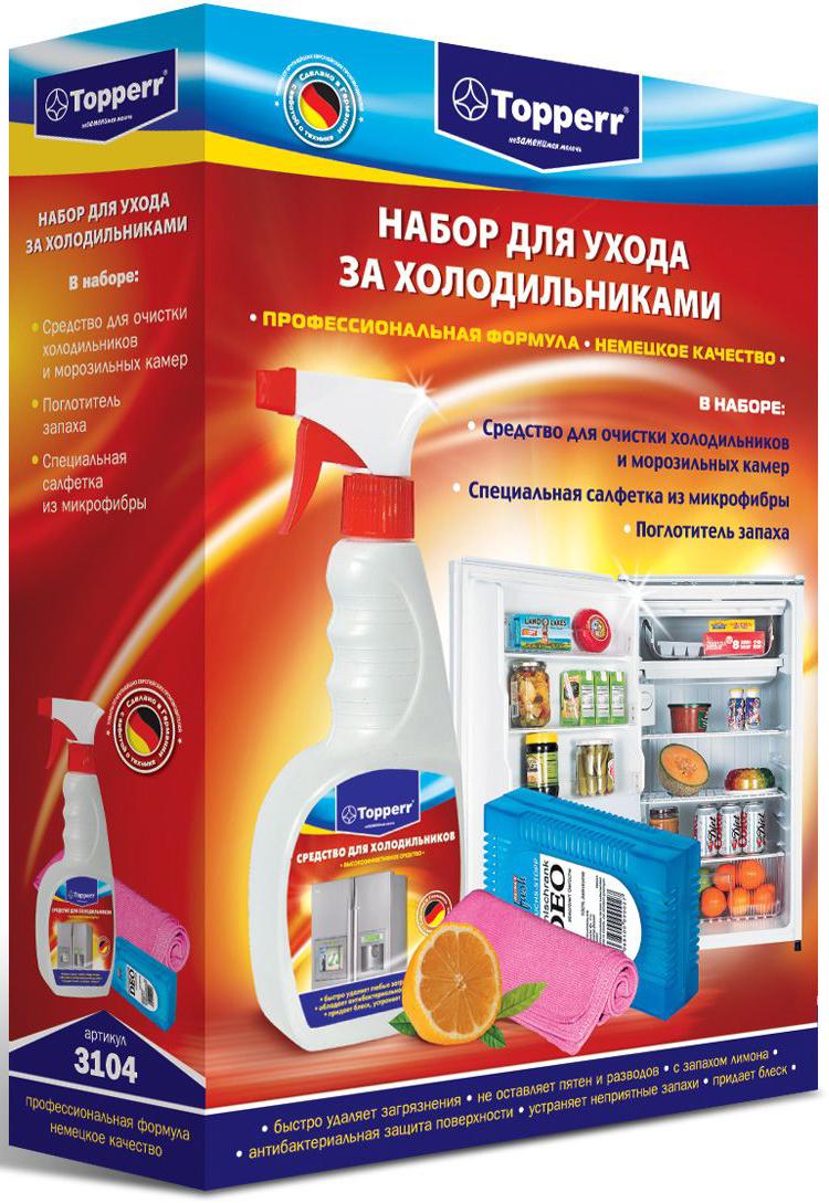 Набор Topperr для ухода за холодильником, 3 предмета спрей topperr для очистки холодильников и морозильных камер 500 мл