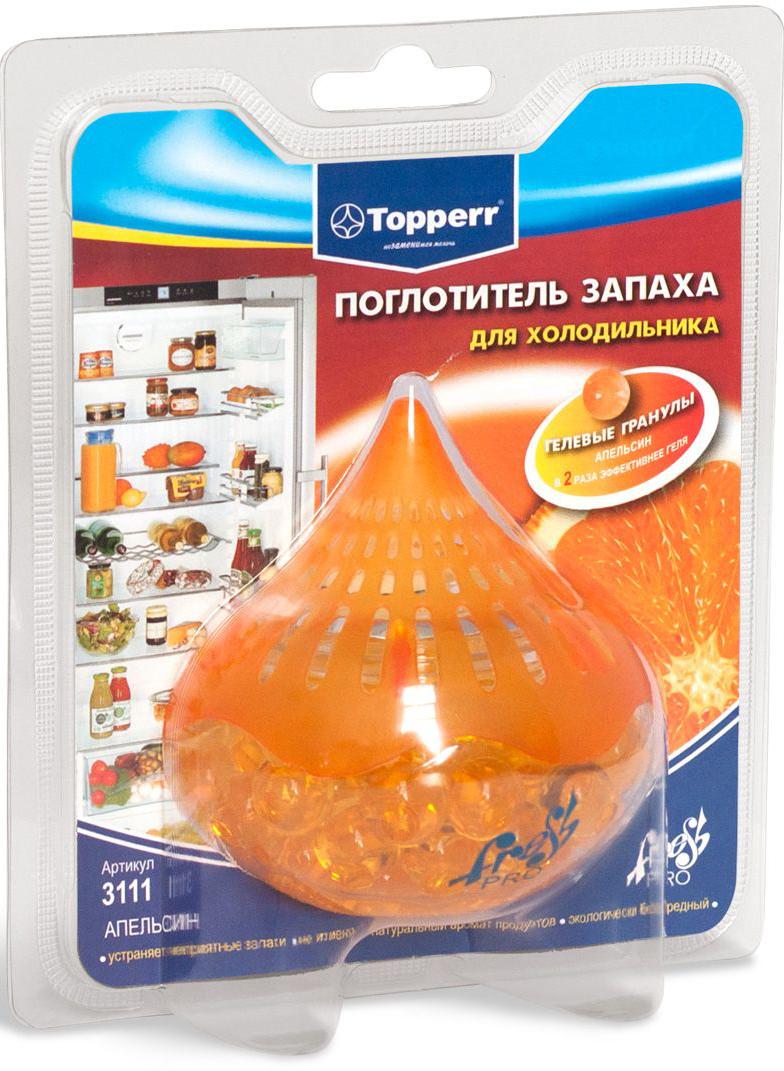 """Поглотитель запаха для холодильника Topperr """"Апельсин"""", гелевый"""