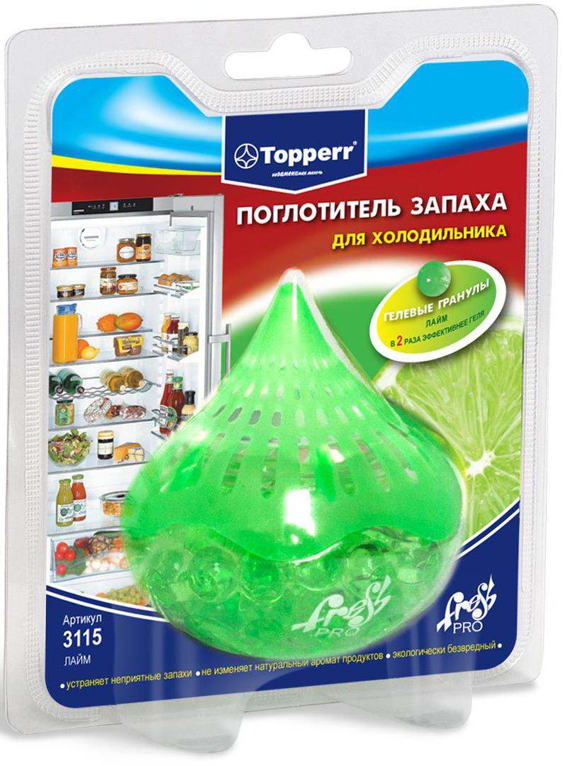 Поглотитель запаха для холодильника Topperr Лайм, гелевый поглотитель запаха для холодильника topperr шар 3 шт