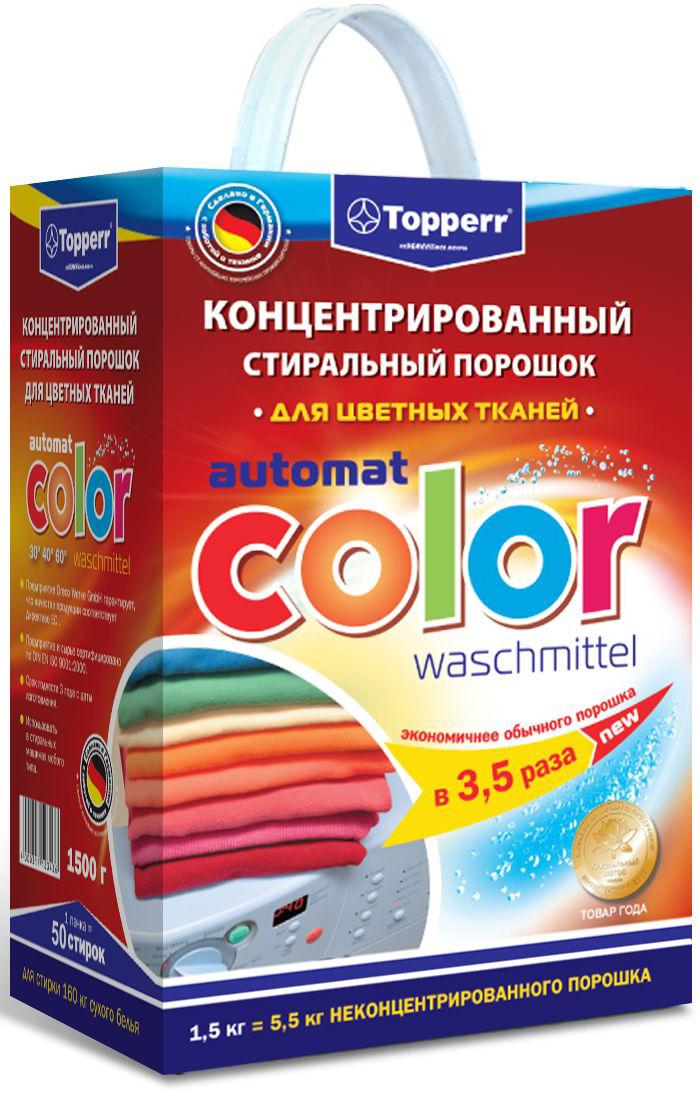 """Стиральный порошок Topperr """"Color"""", концентрат, для цветного белья, 1,5 кг"""