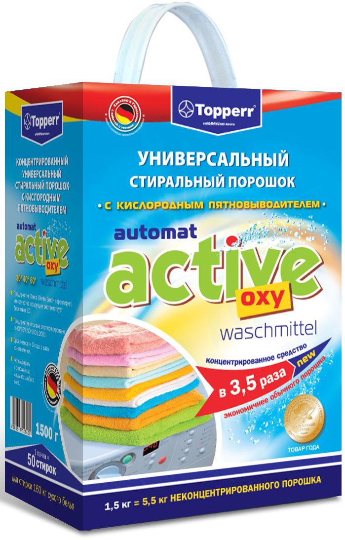 Стиральный порошок Topperr Active, концентрат, для светлых тканей, 1,5 кг стиральный порошок cadi концентрат для цветных вещей 3