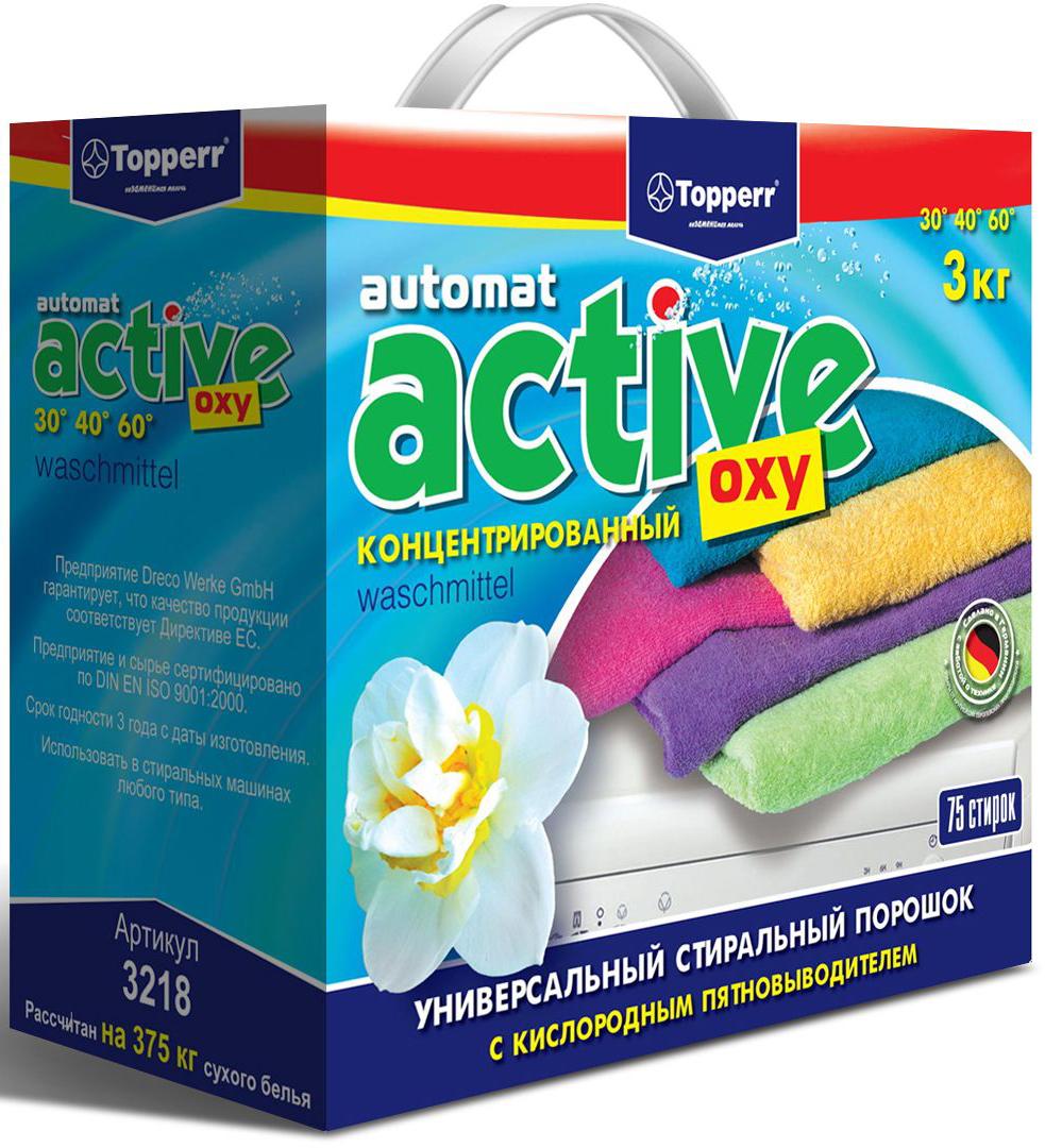 Стиральный порошок Topperr Active, концентрат, универсальный, 3 кг стиральный порошок cadi концентрат для цветных вещей 3