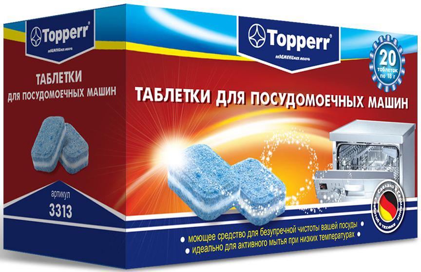 """Таблетки для посудомоечных машин """"Topperr"""", 20 шт х 18 г"""
