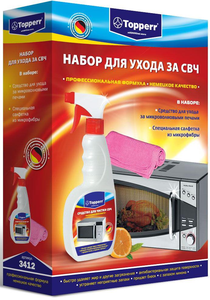 Набор Topperr для ухода за СВЧ, 2 предмета аксессуар набор для ухода за кухонными плитами topperr 3415