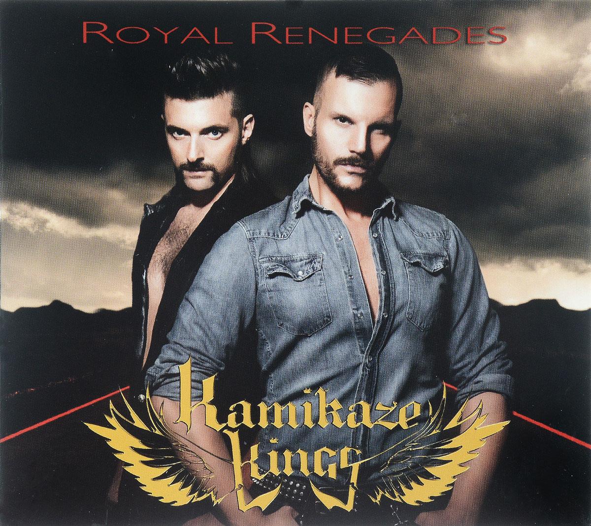 цена на Kamikaze Kings Kamikaze Kings. Royal Renegades