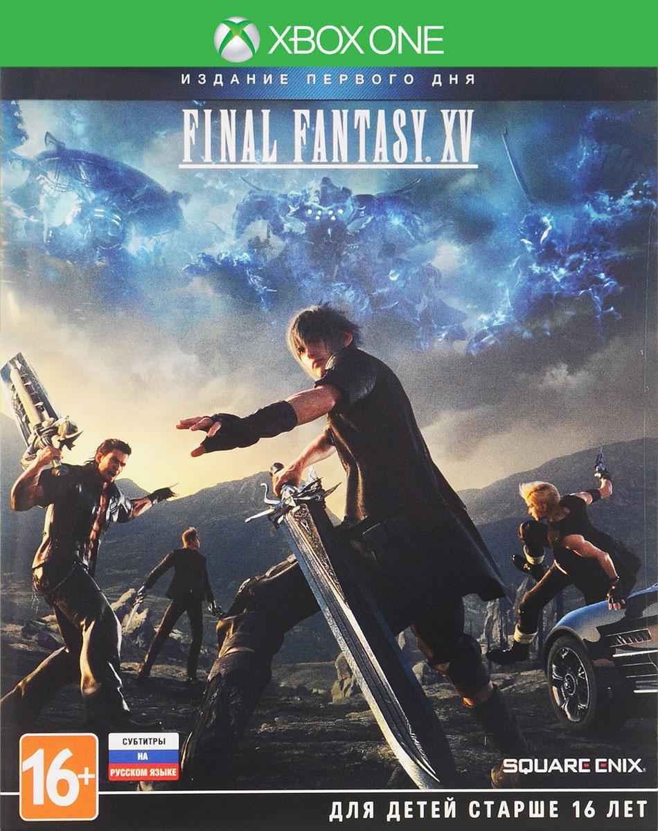 Final Fantasy XV. Day One Edition (Xbox One) final fantasy xv day one edition day one edition
