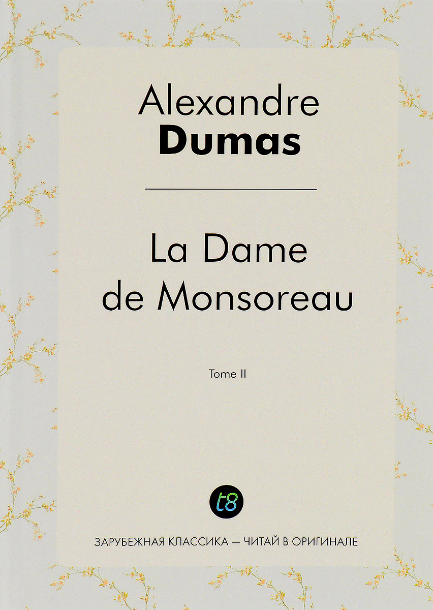 Alexandre Dumas La Dame de Monsoreau. Tome 2 / Графиня де Монсоро. Том 2 dumas alexandre la dame de monsoreau tome 2