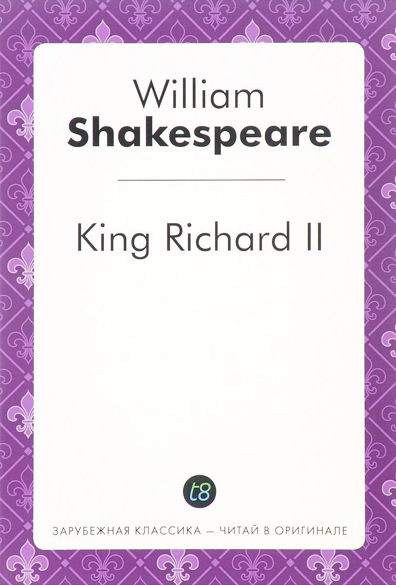 William Shakespeare King Richard II / Ричард II этвуд м уинтерсон дж джейкобсон г миры уильяма шекспира комплект из 3 книг