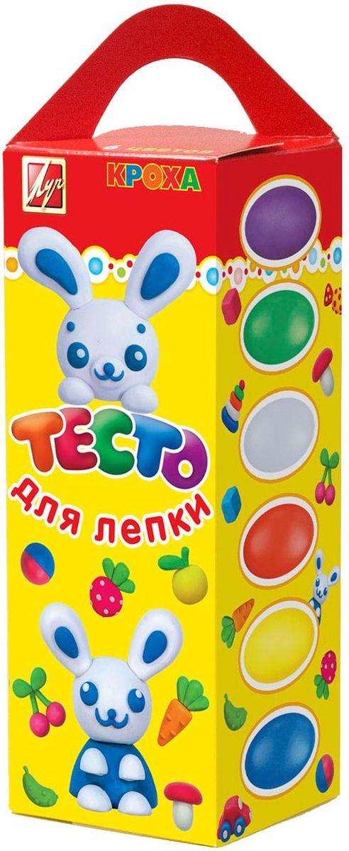 Луч Тесто для лепки 6 цветов набор для лепки le mie ricette 6 цветов