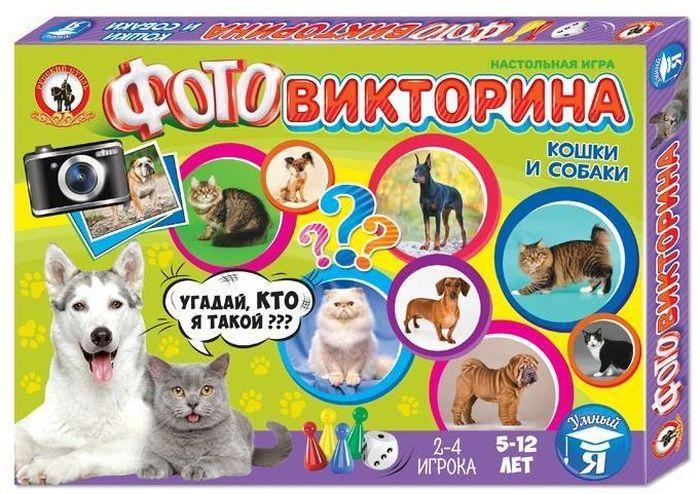 Русский стиль Настольная игра Фотовикторина Кошки и собаки собаки для детей видео